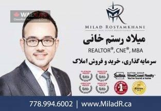 سرمایه گذاری، خرید و فروش املاک مسکونی و تجاری