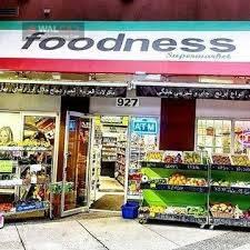 سوپر مارکت فودنس