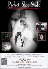 عکاسی و فیلمبرداریPerfect Shots Studio -حمید زرگر زاده