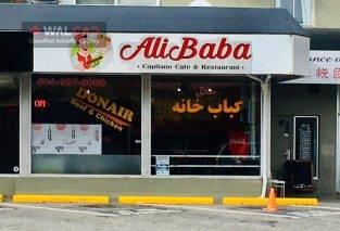 رستوران علی بابا در کاپیلانو Ali Baba Capilano Cafe