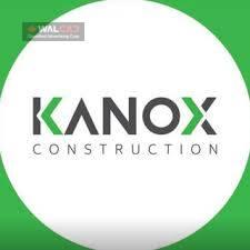 شرکت ساختمانی و نوسازی