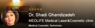 تکنسین آرایشی پزشکی