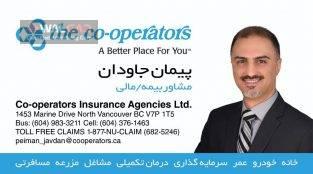 مشاور بیمه/مالی