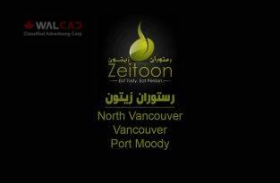 رستوران زیتون شعبه north vancover