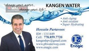 فروش آب