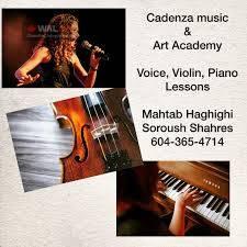 آموزش آواز و موسیقی