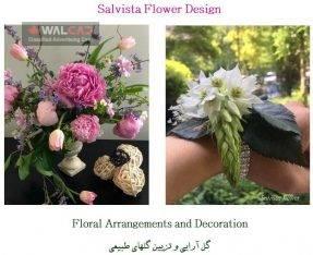 گل ارایی و تزیین گل طبیعی