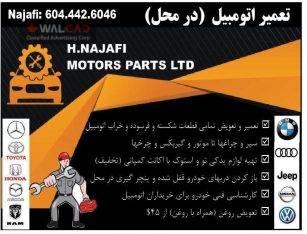 تعمیر اتومبیل در محل