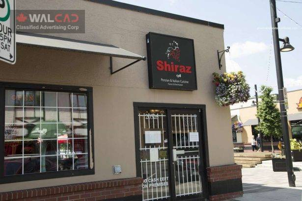 رستوران شیراز گریلShiraz Grill