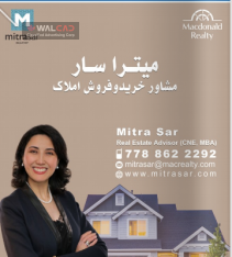 مشاور املاک Mitra Sar در Vancouver