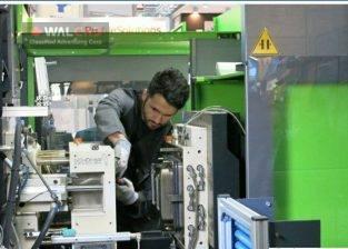 نیازمنداپراتور ماشین تولید