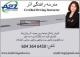آموزشگاه رانندگی AZAR
