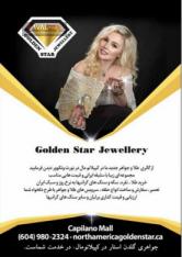 گالری طلا و جواهر