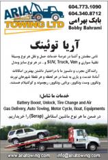 حمل و نقل وسیله نقلیه سواری