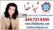 مشاور املاک Shida Aghda