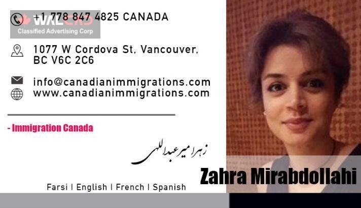 مشاور مهاجرت