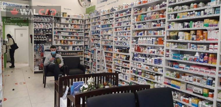 داروخانه و کلینیک سینا