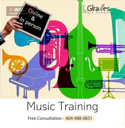 آموزشگاه موسیقی کودکان