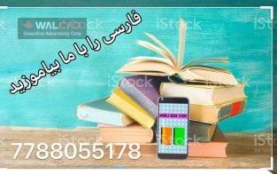 مدرسه غدیر با مدرک اموزش پرورش ایران