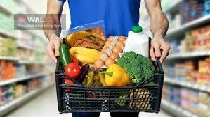 سوپر مارکت آنلاین همپا