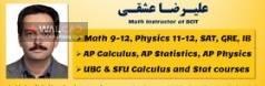 تدریس ریاضی فیزیک آمار کالج و دانشگاه