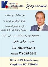 خدمات حسابداری و مالیاتی AMIN ACCOUNTING