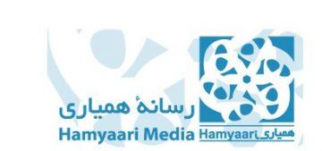 رسانه همیاری در ونکوور وب سایت