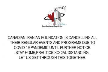 بنیاد ایران و کانادا
