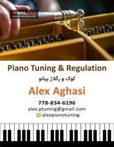 کوک و رگلاژ پیانو – علی میر آقاسی