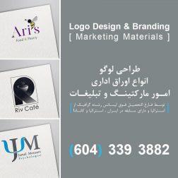 طراحی لوگو.تبلیغات مارکتینگ