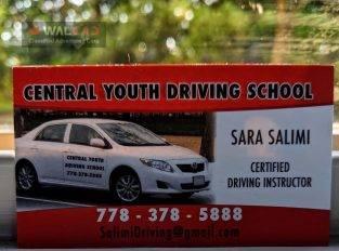 آموزشگاه رانندگی – سارا سلیمی-Sara Salimi